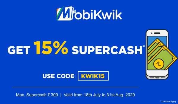 Get 15% MobiKwik Supercash