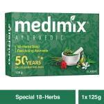 Medimix Ayurvedic 18-Herbs Classic Soap 125 g