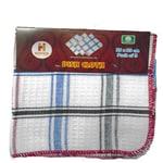 Multipurpose Kitchen Cloth 15