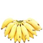 Banana Yellaki - Kg