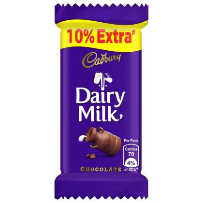 Cadbury Dairy Milk Chocolate Bar 12 g