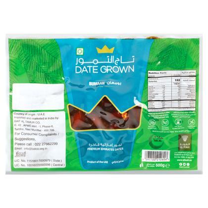 Date Crown Bumaan Dates 500 g